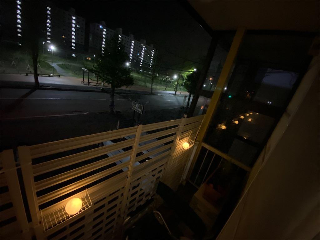 f:id:kawashima-naoya-1203346:20210523071557j:image