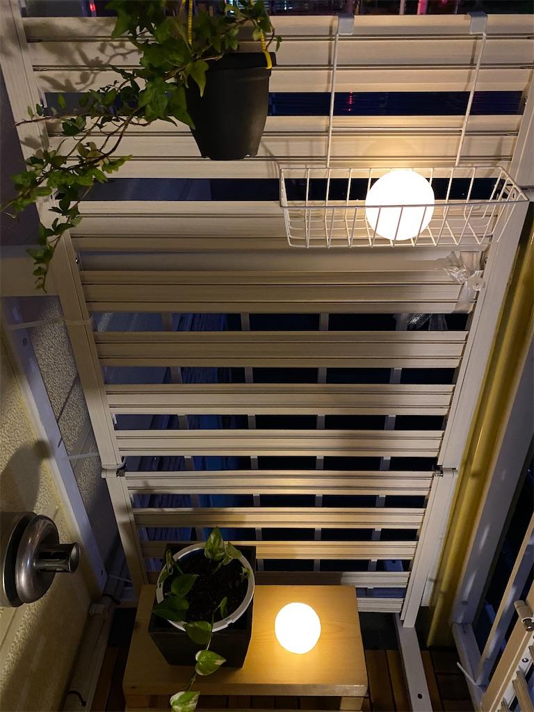 f:id:kawashima-naoya-1203346:20210523071619j:image