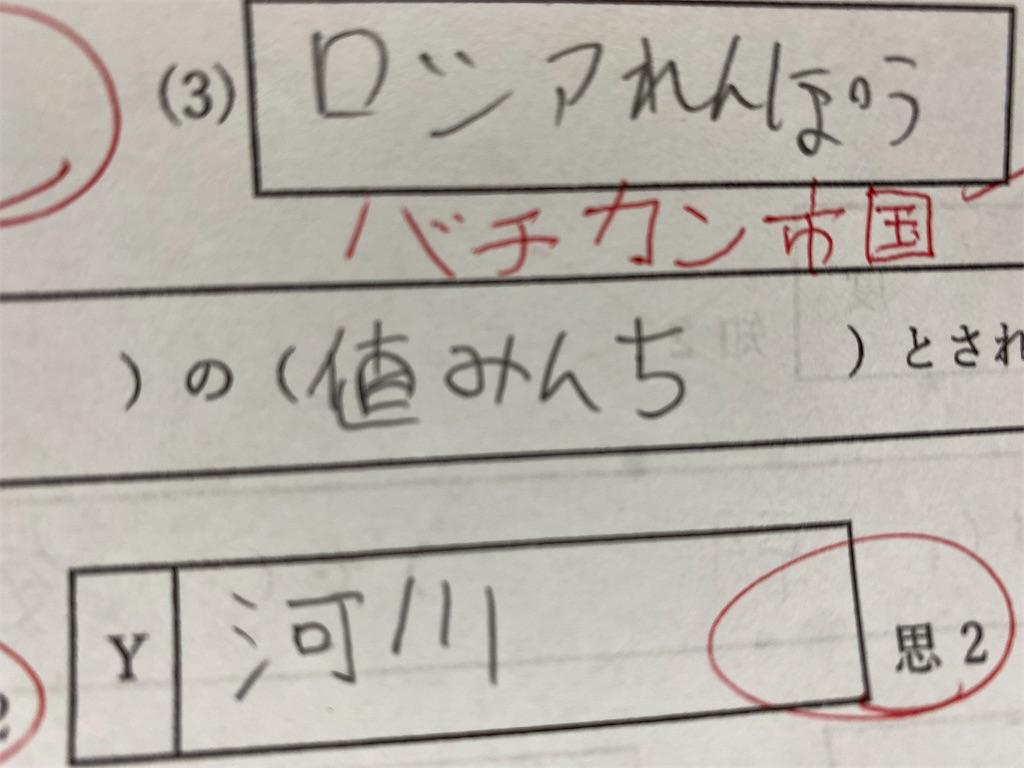 f:id:kawashima-naoya-1203346:20210616201829j:image