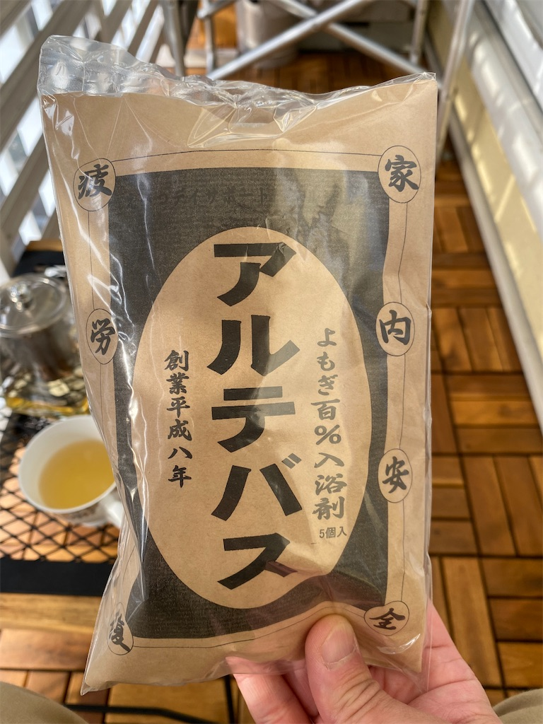 f:id:kawashima-naoya-1203346:20210926070359j:image