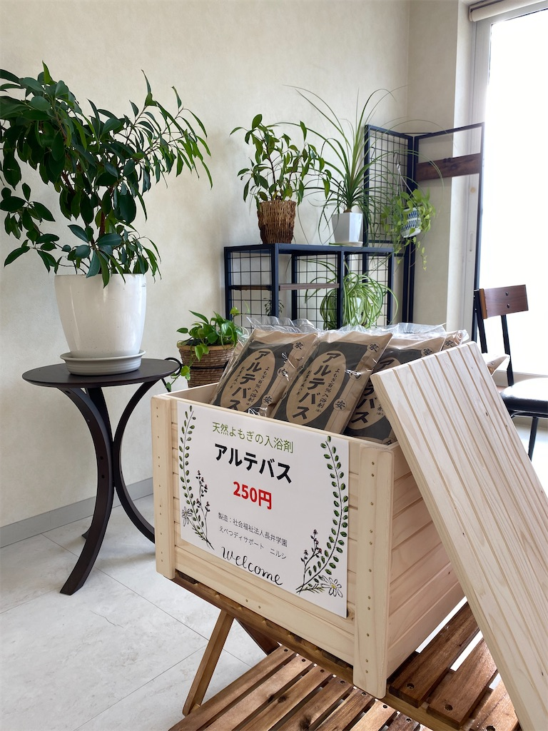 f:id:kawashima-naoya-1203346:20210926072551j:image
