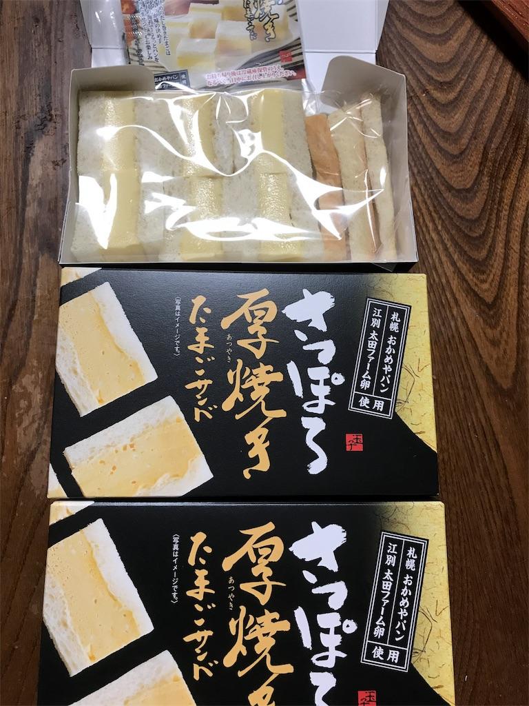 f:id:kawashima93:20170917215804j:image