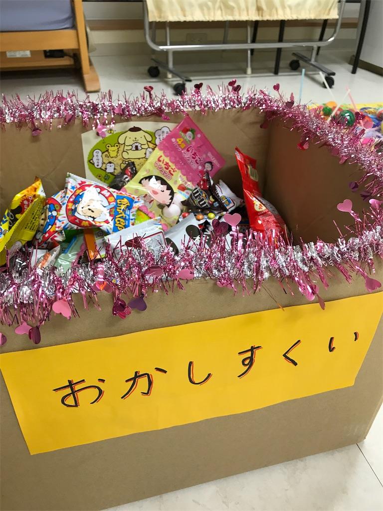 f:id:kawashima93:20170929193921j:image