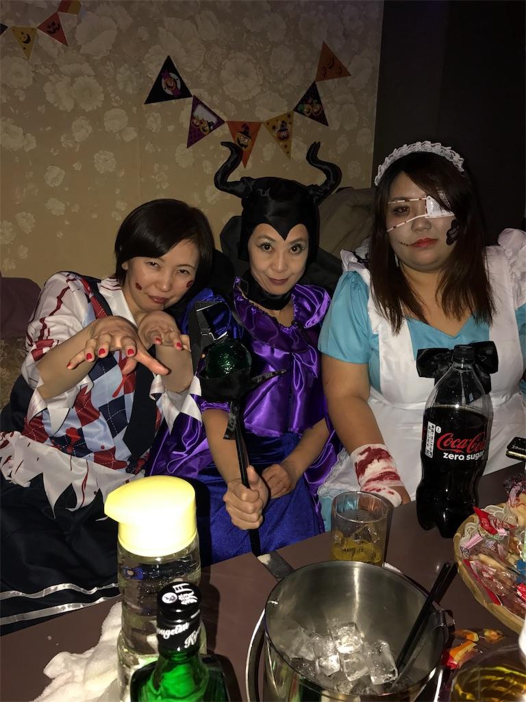 f:id:kawashima93:20171027112110j:image