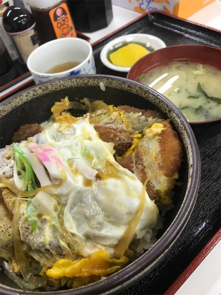 f:id:kawashima93:20171108205854j:image