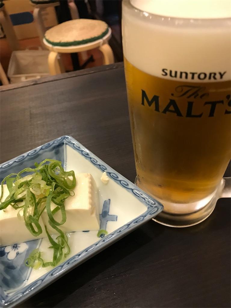 f:id:kawashima93:20171111231307j:image