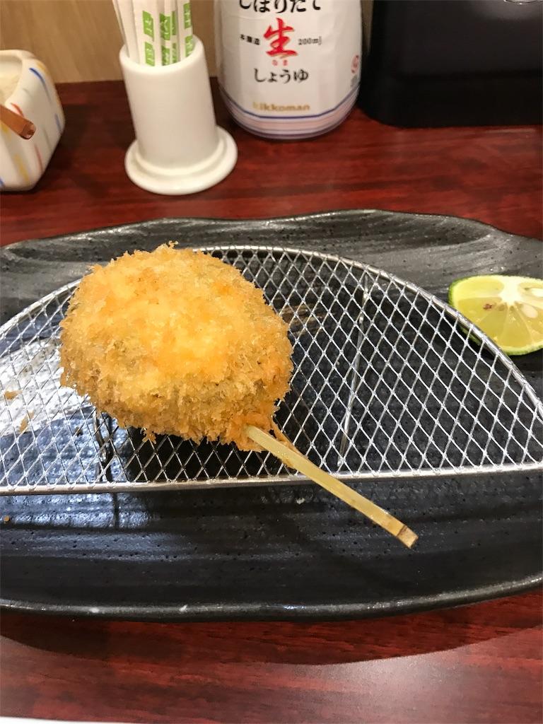 f:id:kawashima93:20171111231417j:image