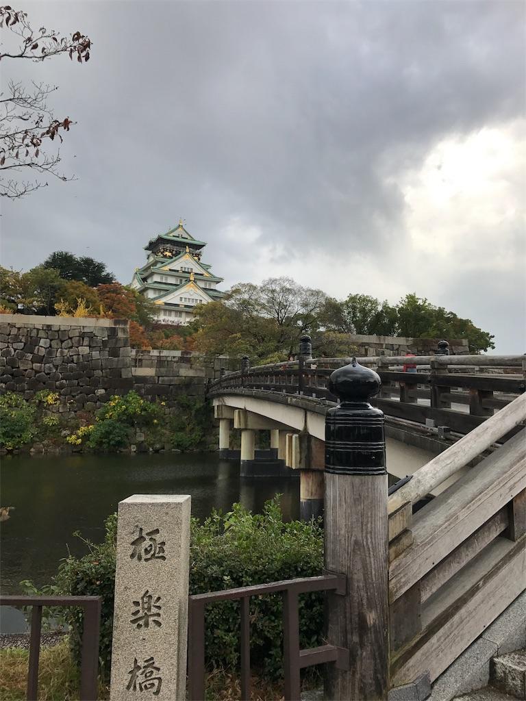 f:id:kawashima93:20171111231432j:image