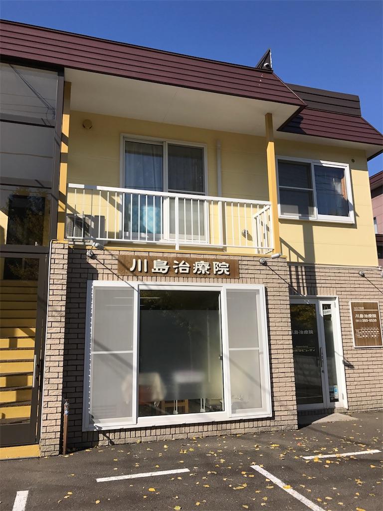 f:id:kawashima93:20180403221048j:image