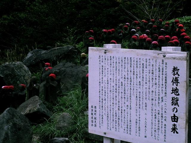 f:id:kawashimachiyo:20160331182546j:plain