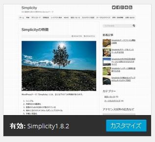 f:id:kawashimachiyo:20160331184015j:plain