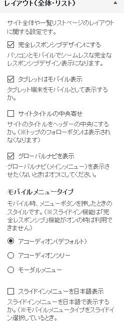 f:id:kawashimachiyo:20160331184016j:plain