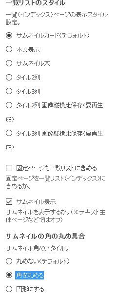 f:id:kawashimachiyo:20160331184019j:plain