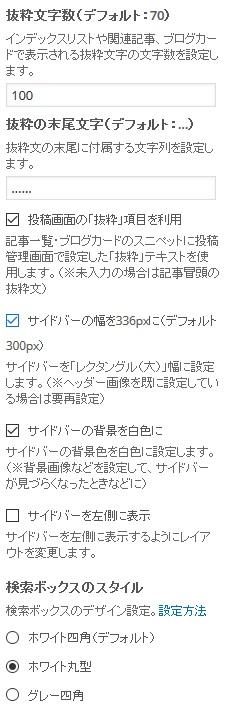 f:id:kawashimachiyo:20160331184020j:plain