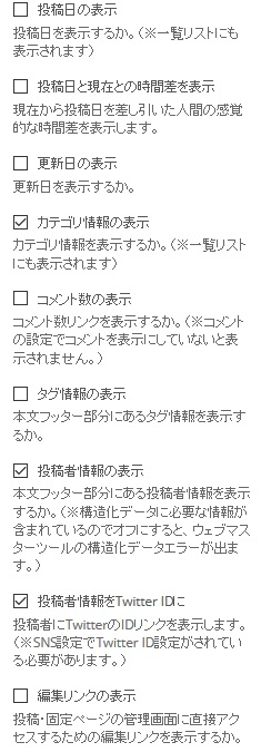 f:id:kawashimachiyo:20160331184027j:plain