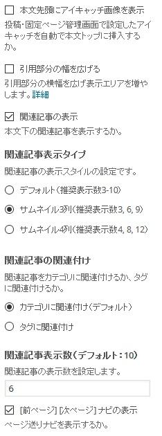 f:id:kawashimachiyo:20160331184030j:plain
