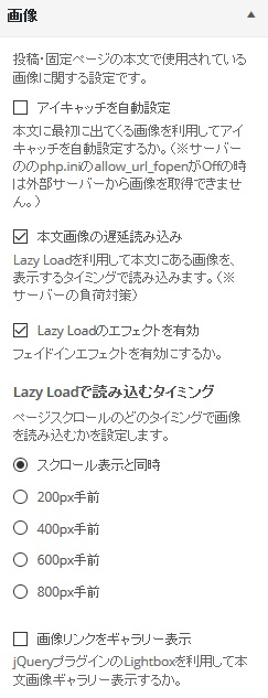 f:id:kawashimachiyo:20160331184033j:plain