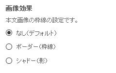 f:id:kawashimachiyo:20160331184035j:plain