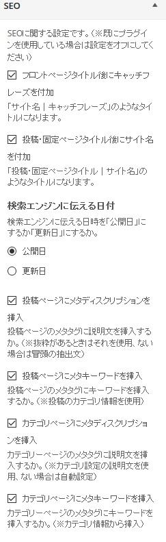 f:id:kawashimachiyo:20160331184036j:plain