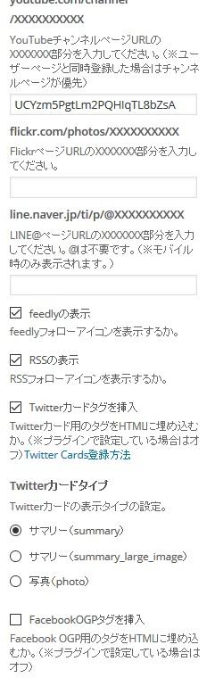 f:id:kawashimachiyo:20160331184043j:plain