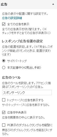 f:id:kawashimachiyo:20160331184049j:plain