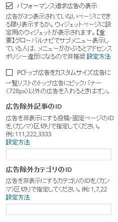 f:id:kawashimachiyo:20160331184050j:plain