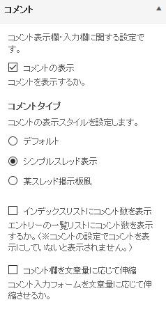 f:id:kawashimachiyo:20160331184051j:plain