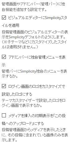 f:id:kawashimachiyo:20160331184055j:plain