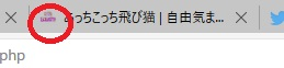 f:id:kawashimachiyo:20160331184056j:plain