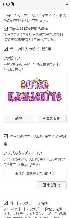 f:id:kawashimachiyo:20160331184059j:plain