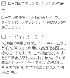 f:id:kawashimachiyo:20160331184102j:plain