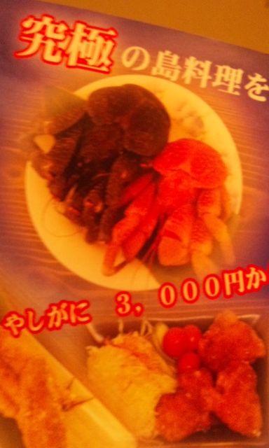f:id:kawashimachiyo:20160331231500j:plain:w200
