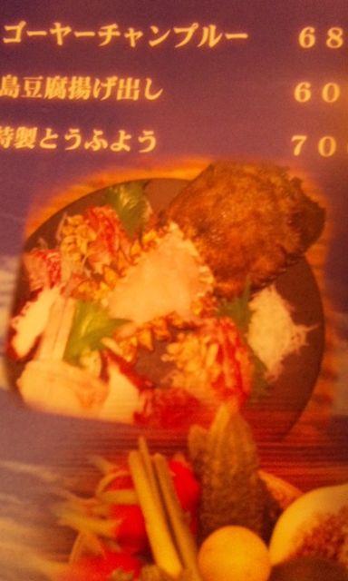f:id:kawashimachiyo:20160331231504j:plain:w200