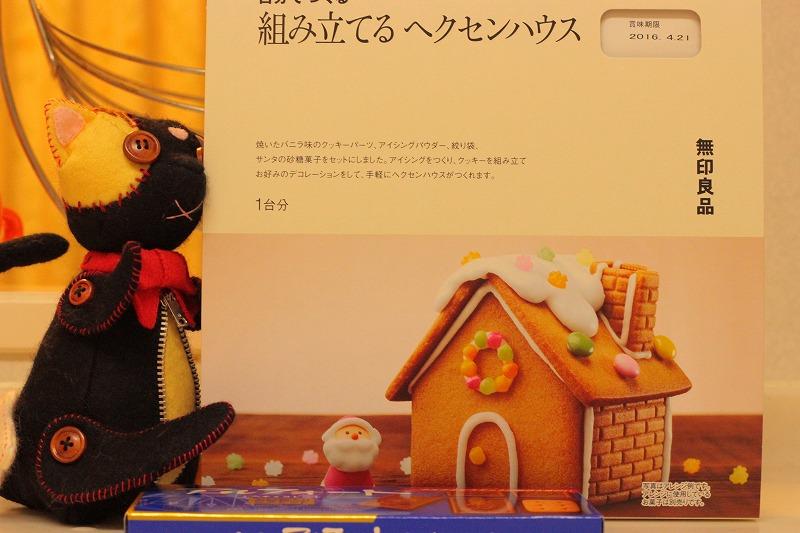 f:id:kawashimachiyo:20160401124701j:plain