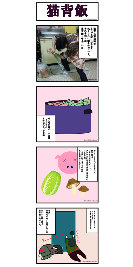f:id:kawashimachiyo:20160401151524j:plain