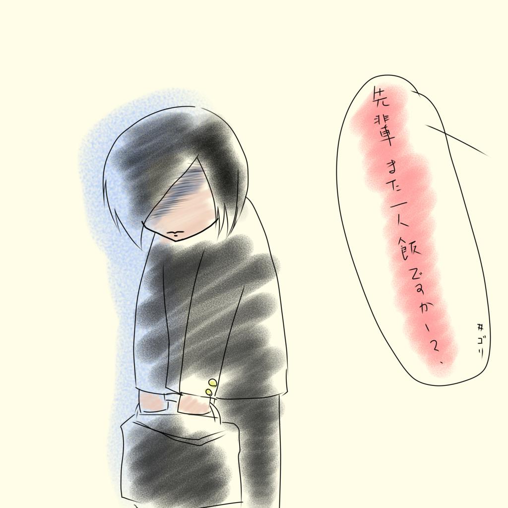 f:id:kawashimachiyo:20160401152131j:plain:w300