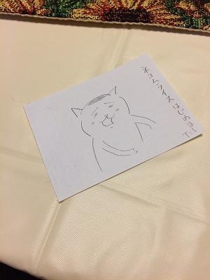 f:id:kawashimachiyo:20160401192100j:plain