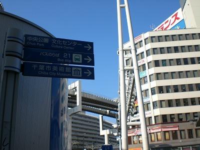 f:id:kawashimachiyo:20160401200310j:plain