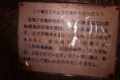 f:id:kawashimachiyo:20160401222759j:plain