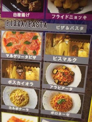 f:id:kawashimachiyo:20160401234709j:plain