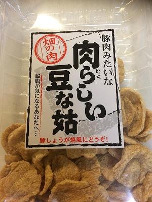 f:id:kawashimachiyo:20160402000624j:plain