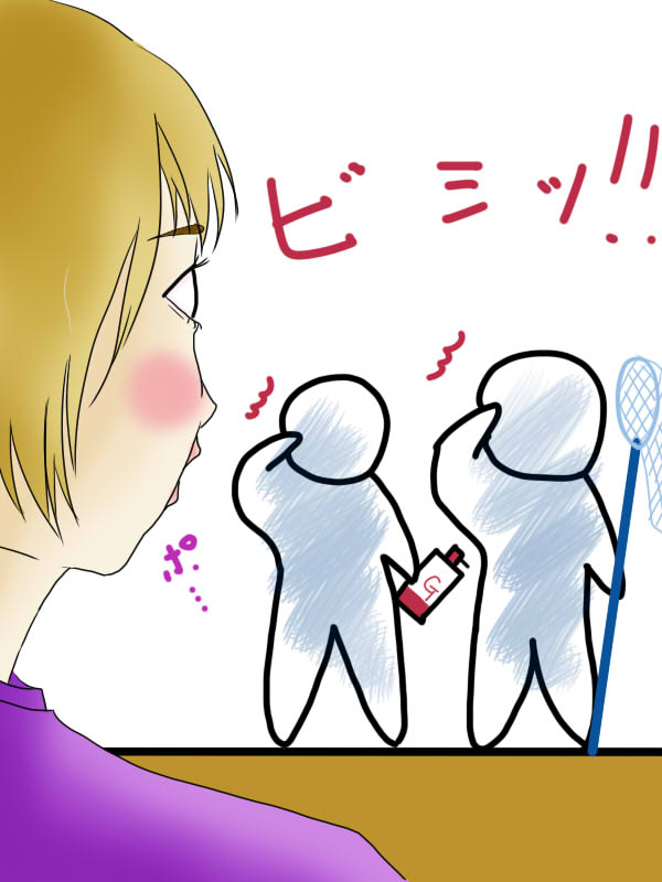 f:id:kawashimachiyo:20160402001247j:plain:w400
