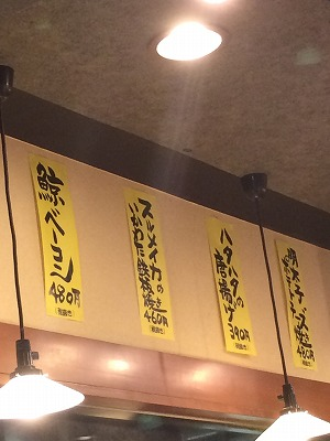 f:id:kawashimachiyo:20160402113922j:plain:w250