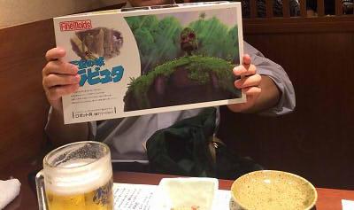 f:id:kawashimachiyo:20160402114112j:plain