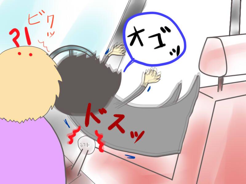 f:id:kawashimachiyo:20160402151140j:plain