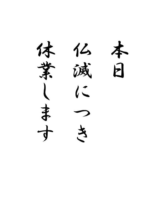 f:id:kawashimachiyo:20160402151159j:plain