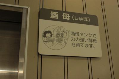 f:id:kawashimachiyo:20160404152741j:plain