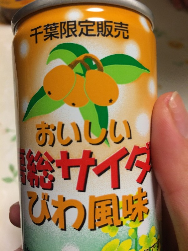 f:id:kawashimachiyo:20160404154442j:plain:w400