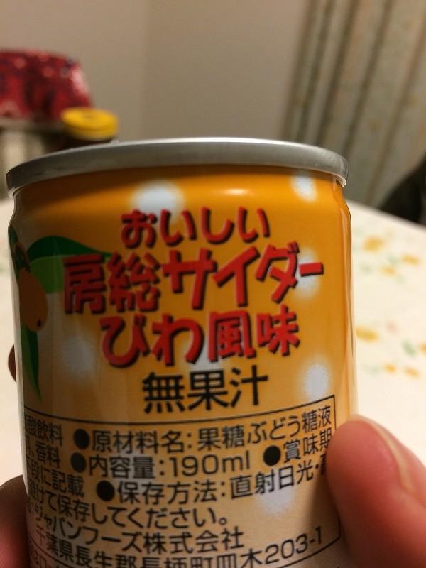 f:id:kawashimachiyo:20160404154515j:plain:w400