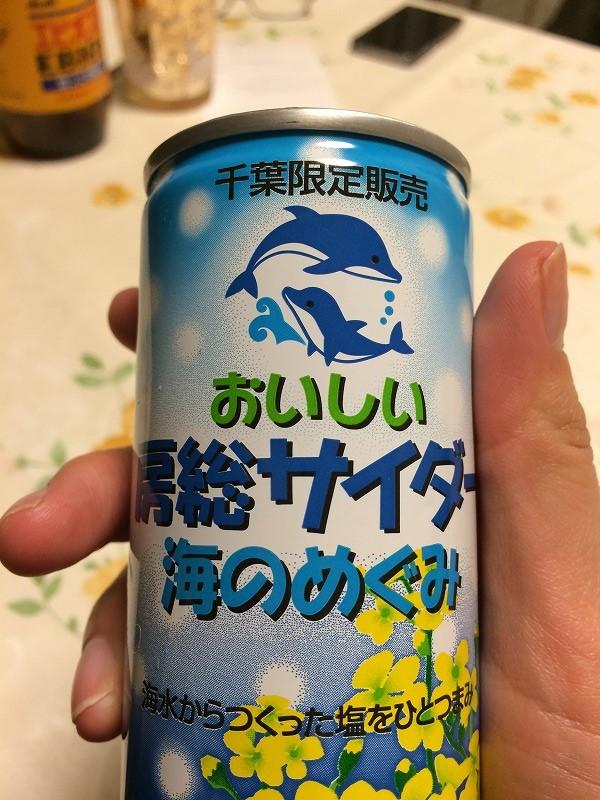 f:id:kawashimachiyo:20160404154546j:plain:w400